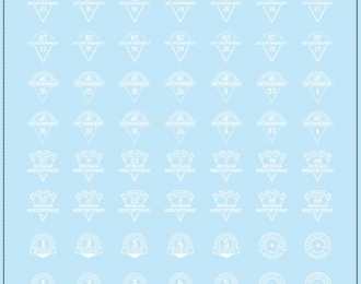Набор декалей Эмблемы автобаз (вариант 1), белый (100х140)