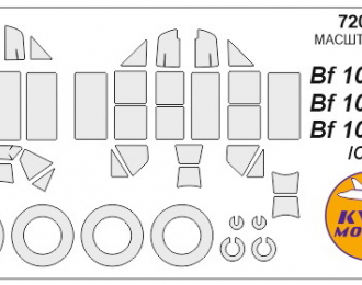 Маска для Bf-109 E-3/E-4/E-7
