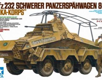 Сборная модель Немецкий четырехосный тяжелый бронетранспортер Sd.kfz.232, в комплекте две фигуры, алюминиевый ствол и фототравление. Африканский корпус