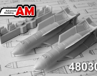 Набор для доработки Российская планирующая бомбовая кассета калибра 500 кг ПБК-500У-СПБЭ