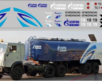 Набор декалей для Топливозаправщик ТЗ-22 (полосы, надписи, логотипы), вариант 16 (200х60)
