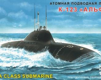 """Сборная модель атомная подводная лодка К-123 (""""Альфа"""")"""