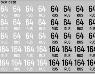 Набор декалей Дублирующие знаки России Саратовская область (100х70)