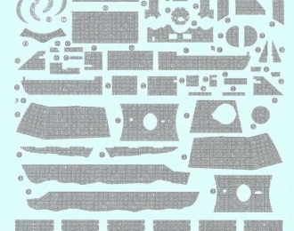 Декаль Циммерит для немецкого танка Пантера А, тип 3