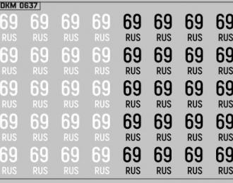 Набор декалей Дублирующие знаки России Тверская область (100х70)
