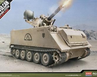 Сборная модель ЗСУ M163 Vulcan Air Defense System