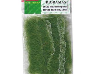Полоски травы 12 мм светло-зеленые 8 шт