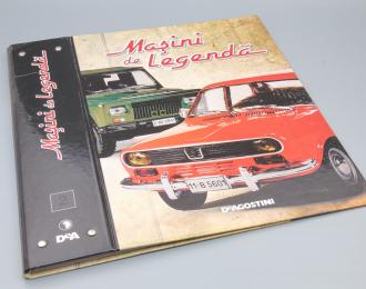 Папка для журналов Masini de Legenda
