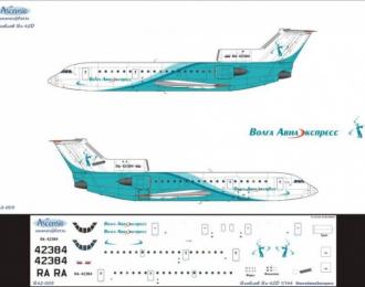 Декаль на самолет Яквлев Як-42Д (Волгавиаэспресс)