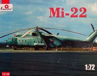 Сборная модель Советский вертолет - воздушный командный пункт Ми-22