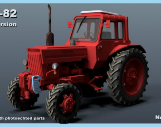 Сборная модель Трактор МТЗ-82