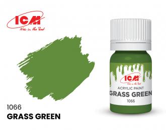 Краска для творчества, 12 мл, цвет Зеленая трава(Grass Green)