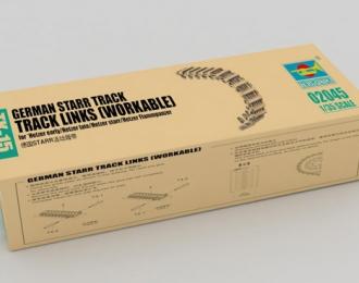 Сборная модель Наборные гусеницы для немецкой САУ Hetzer STARR (рабочие)