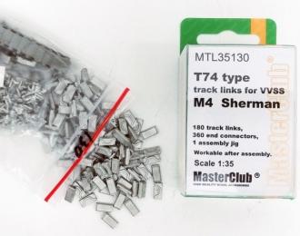 Траки металлические для M4 T74