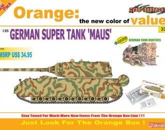 Сборная модель Немецкий сверхтяжелый танк Maus с фигурками противотанкистов