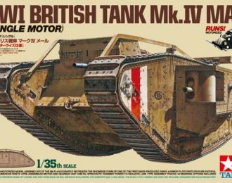 Сборная модель Английский танк Mk.IV Male с пятью фигурами (набор 35339). В комплекте моторчик с редуктором