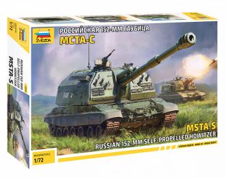 Сборная модель Российская 152-мм гаубица МСТА-С