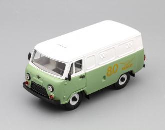 УАЗ 3962 80 лет (Лимитрированная серия, с сертификатом), зеленый / белый