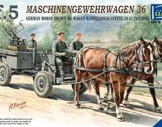 Сборная модель Повозка со спаркой пулеметов и лошадьми