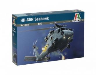 Сборная модель Вертолет HH-60H SEAHAWK