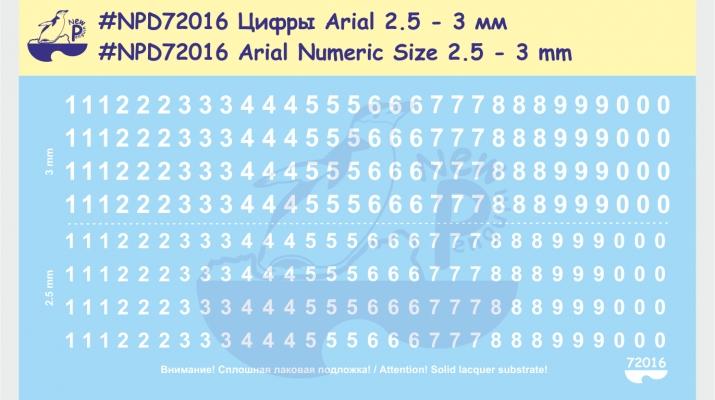 Декаль Цифры, шрифт Arial, высота 2.5-3 мм