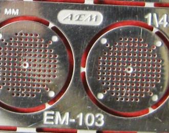 Фототравление Воздушный фильтр VOLVO 11мм, блестящий никель