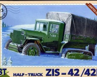 Сборная модель Полугусеничный грузовик ЗИС-42/42М