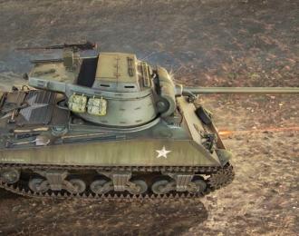 Сборная модель Американское самоходное орудие M36B1