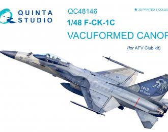 Набор остекления F-CK-1С (для модели AFV club)