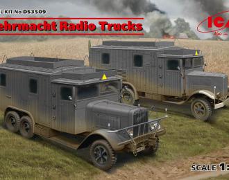 Сборная модель Машины радиосвязи (Henschel 33D1 Kfz.72, Krupp L3H163 Kfz.72