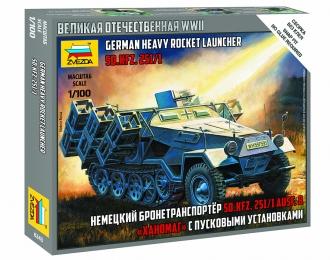 """Сборная модель Немецкий бронетранспортер SD.KFZ. 251/1 AUSF.B """"Ханомаг"""" с пусковыми установками"""