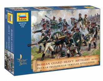 Сборная модель Русская гвардейская тяжелая артиллерия (1812-1814)