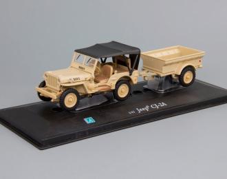 JEEP CJ-2A с прицепом, песочный