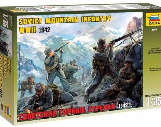 Сборная модель Советские горные стрелки, пехота