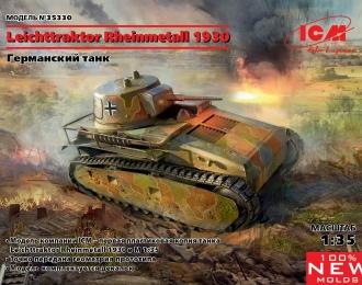 Сборная модель Leichttraktor Rheinmetall 1930 German Tank