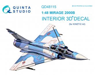 3D Декаль интерьера кабины Mirage 2000B (для модели Kinetic)