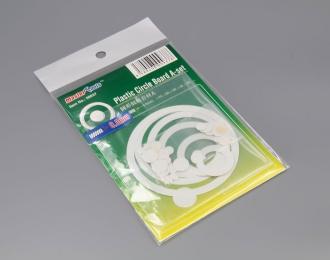 Пластиковые круги и окружности разных диаметров (трафареты) SET A