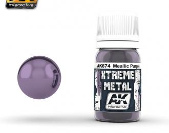 XTREME METAL METALLIC PURPLE (пурпурный металлик)