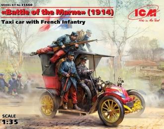 """Сборная модель """"Битва на Марне"""" (1914 г.) такси с французской пехотой"""