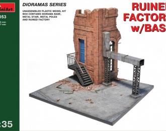Сборная модель Разрушенная фабрика с основанием