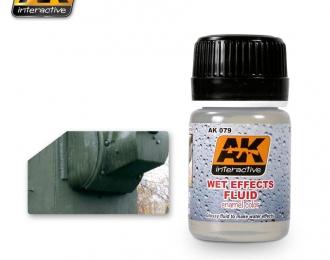 Смеси для нанесения эффектов WET EFFECTS FLUID (эффекты влажности)