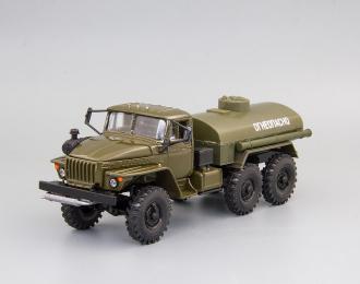 Уральский грузовик 4320 Топливозаправщик, хаки
