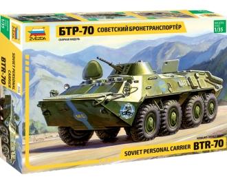 Сборная модель Советский бронетранспортер БТР-70