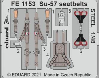 Фототравление для Суххой-57, стальные ремни