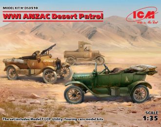 Сборная модель «Пустынный патруль» ANZAC (Model T LCP, Utility, Touring)