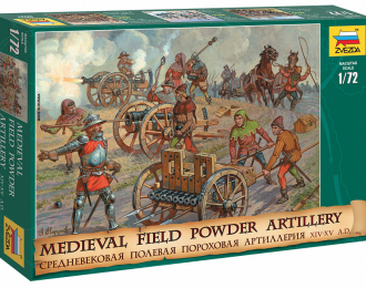 Сборная модель Средневековая полевая пороховая артиллерия