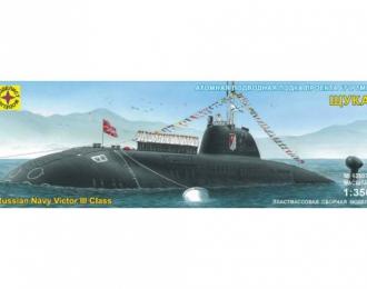 """Сборная модель Подводная лодка проекта 671РТМК """"Щука"""""""