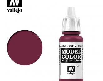 Краска акриловая `Model Color` Фиолетово-красный/Violet Red