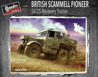 Сборная модель Британский ремонтный автомобиль Scammell Pioneer SV / 2S