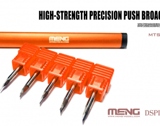 High-strength Precision Hook Broaches
